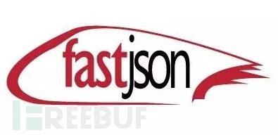 漏洞预警丨Fastjson远程代码执行漏洞