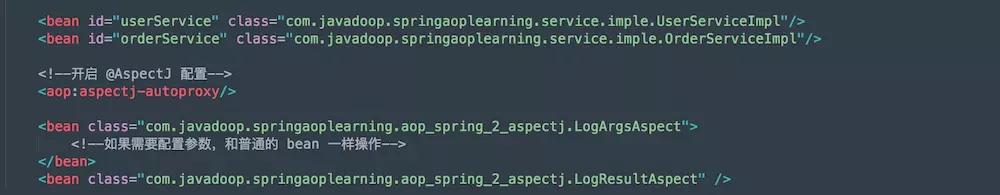 Spring AOP 使用介绍