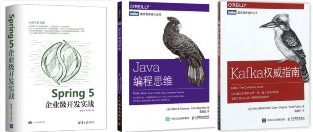 磊哥送你们40本Java后端必看书籍,包邮