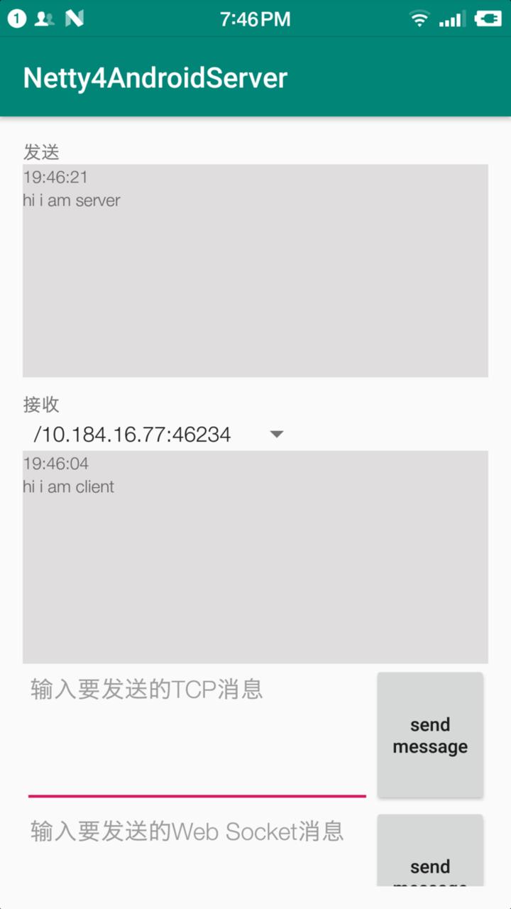 Android Websocket Kotlin