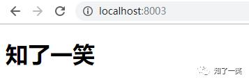 Spring Boot 2.0 基础案例(三):配置系统全局异常映射处理
