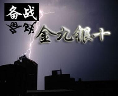 """2019年""""金九银十""""剑指BATJ,来自高级Andro..."""