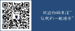Spring入门(七):Spring Profile使用讲解