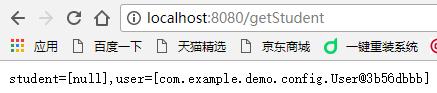 @Import、ImportSelector注解使用及源码分析