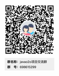 系列教程javao2o商城之(二)项目配置