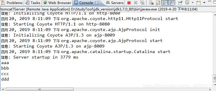 开源数据库连接池的使用