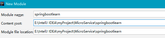 玩转 SpringBoot 2 快速搭建 | IntellJ IDEA篇