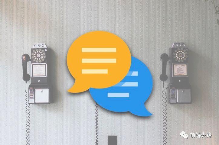 微服务通信的三种方法[每日前端夜话0xB5]