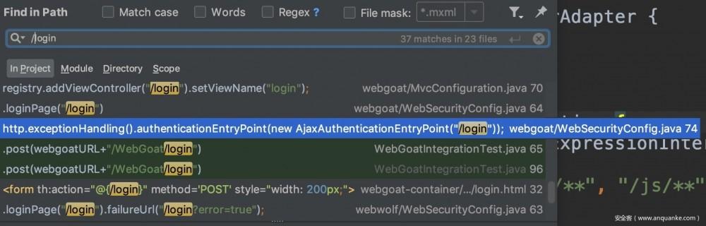 Java代码审计入门篇:WebGoat 8(初见)