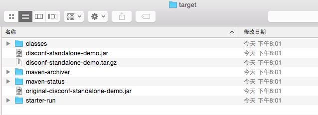 Docker下使用disconf:细说demo开发