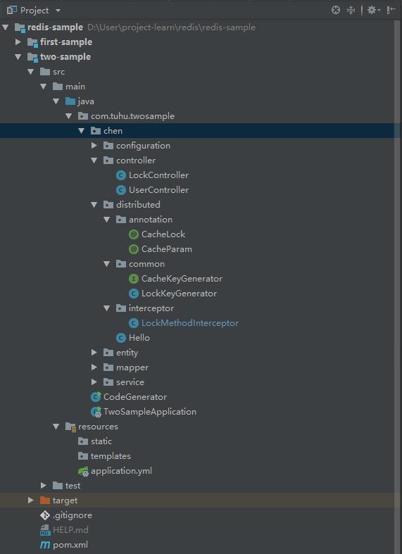 SpringBoot 集成 redis 分布式锁
