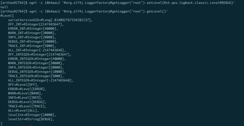 Java日志:日志级别动态调整