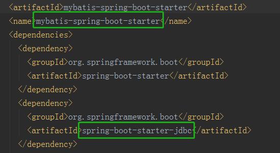 SpringBoot 源码解析 (八)----- Spring Boot 精髓:事务源码解析