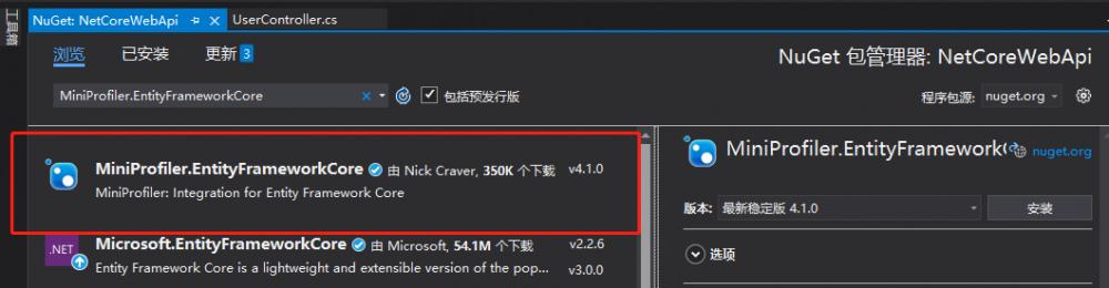 ASP.NET Core 2.2 系列【三】集成Swagger