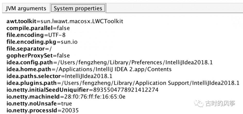 分析 JVM 常用的 JDK 内置工具