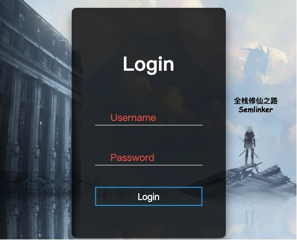 Spring Security 自定义用户认证