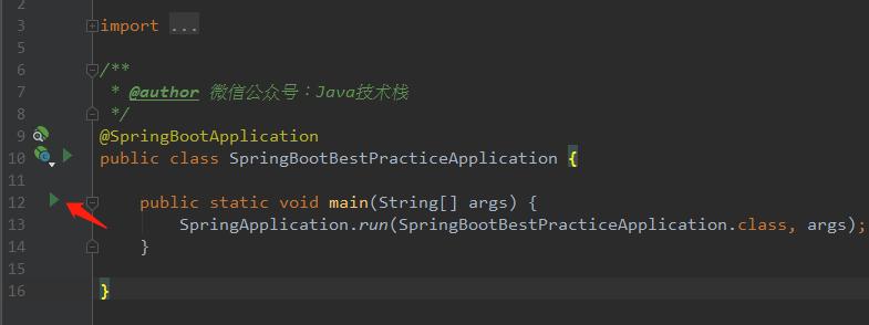 运行 Spring Boot 应用的 3 种方式