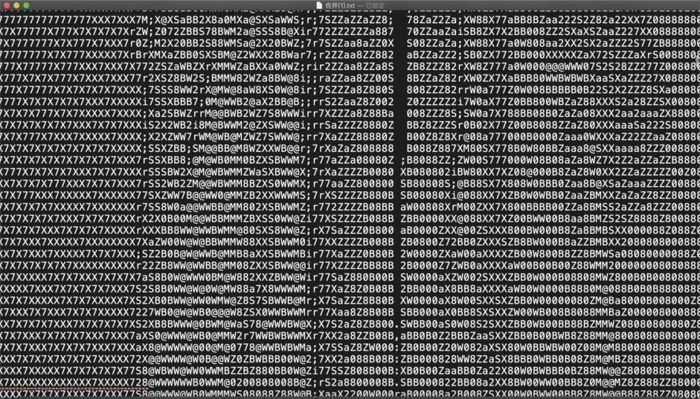面试官:什么?你只用了20行代码就拿了冠军?