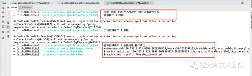 Spring Cloud 中的分布式事务,附源码《一》
