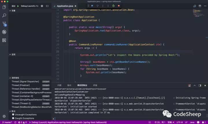 快速使用 vscode进行 Java编程