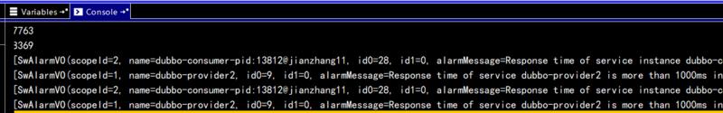 基于SkyWalking的分布式跟踪系统 - 异常告警