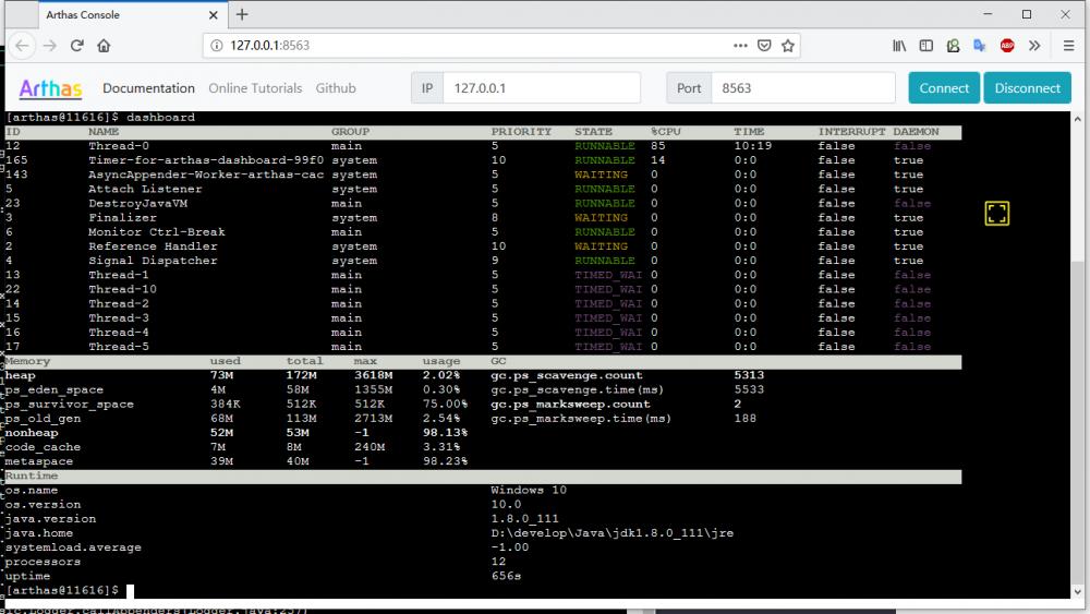 Arthas - Java 线上问题定位处理的终极利器