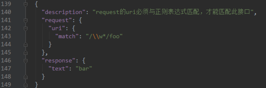 Mock Server利器 - Moco