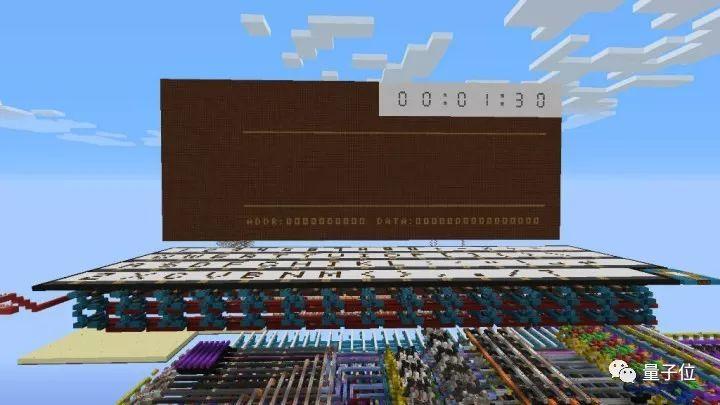 厉害 !在《我的世界》里从零打造一台计算机有多难?复旦本科大神花费一年终于实现!