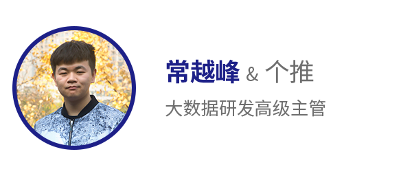 Arch Summit 2019 全球架构师峰会在北京举行啦,小伙伴看过来~