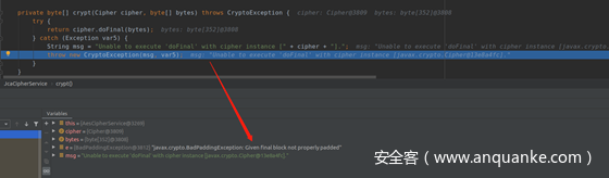 Shiro 721 Padding Oracle攻击漏洞分析