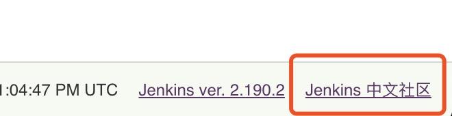 Jenkins 插件中心国内镜像源发布