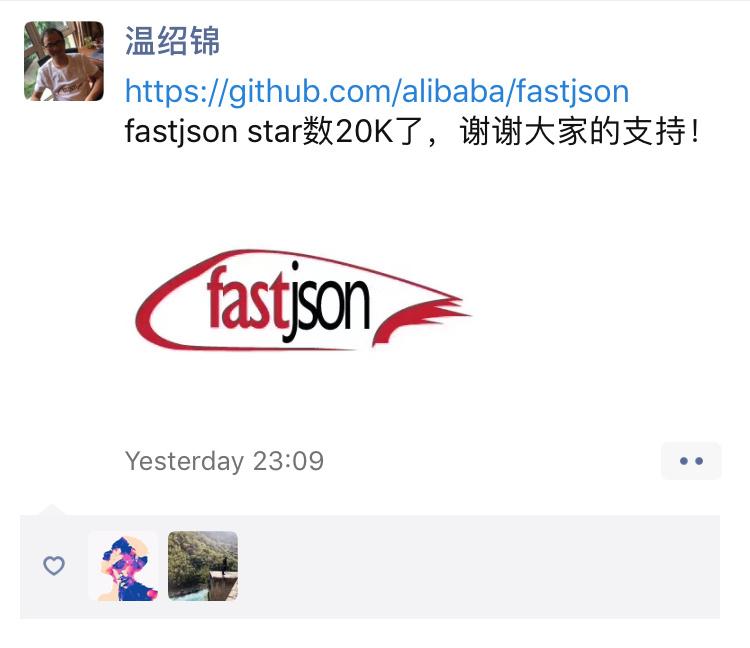 阿里又一个 20k+ stars 开源项目诞生,恭喜 fastjson!