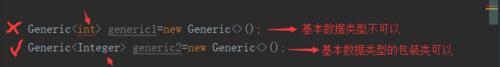 《重学Java系列》之 泛型(下)