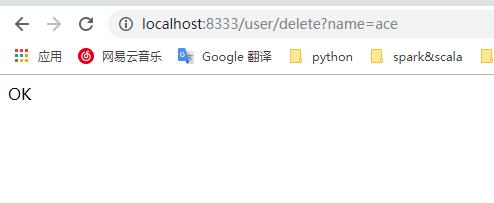 Spring Boot 2.x + myBatis全xml实现CRUD及自动建表