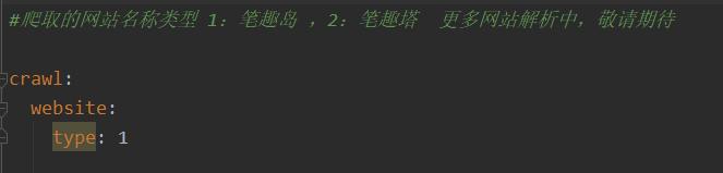 小说精品屋 v1.4.0 发布,小说阅读弹幕网站