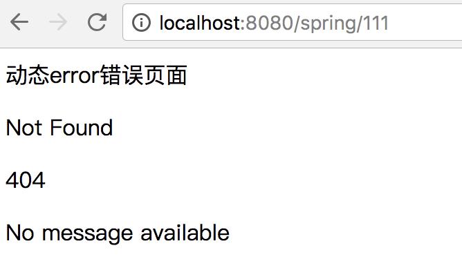 Spring Boot 全局异常处理整理