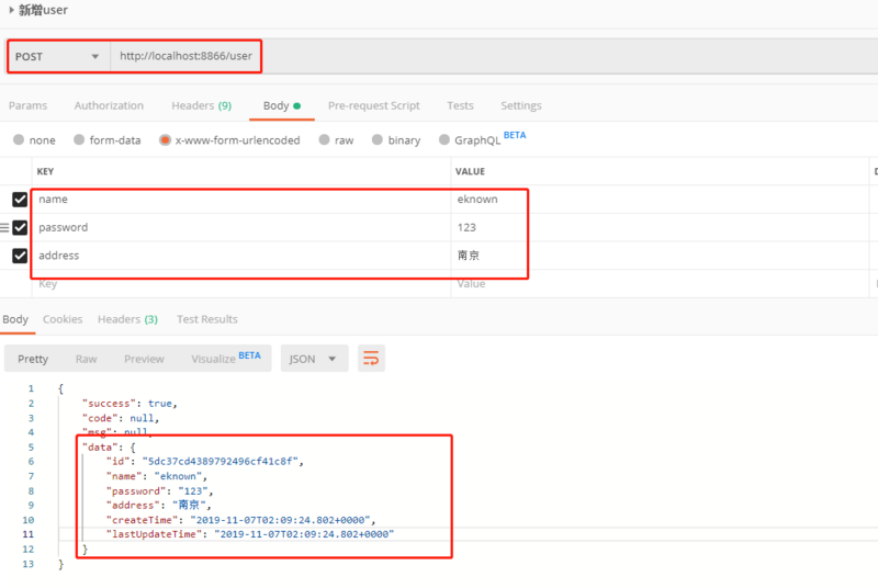 SpringBoot整合MongoDB