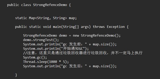 别再找了,一文彻底解析Java 中的弱引用