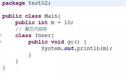 夯实Java基础系列8:深入理解Java内部类及其实现原理