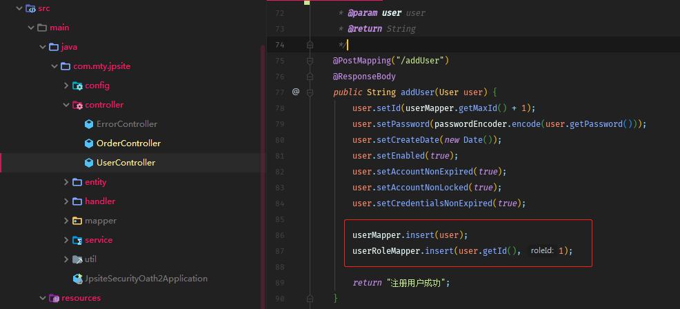 微服务API开放授权平台的设计与实现