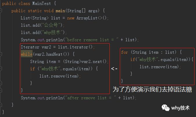 这道Java基础题真的有坑!我也没想到还有续集。
