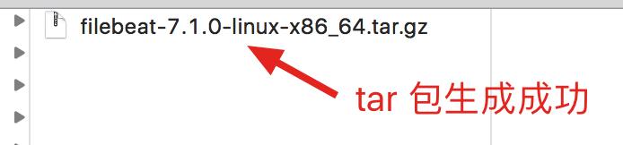 一文教您如何通过 Java 打包一个 Filebeat 采集器包