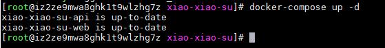 docker-compose 部署 Vue+SpringBoot 前后端分离项目