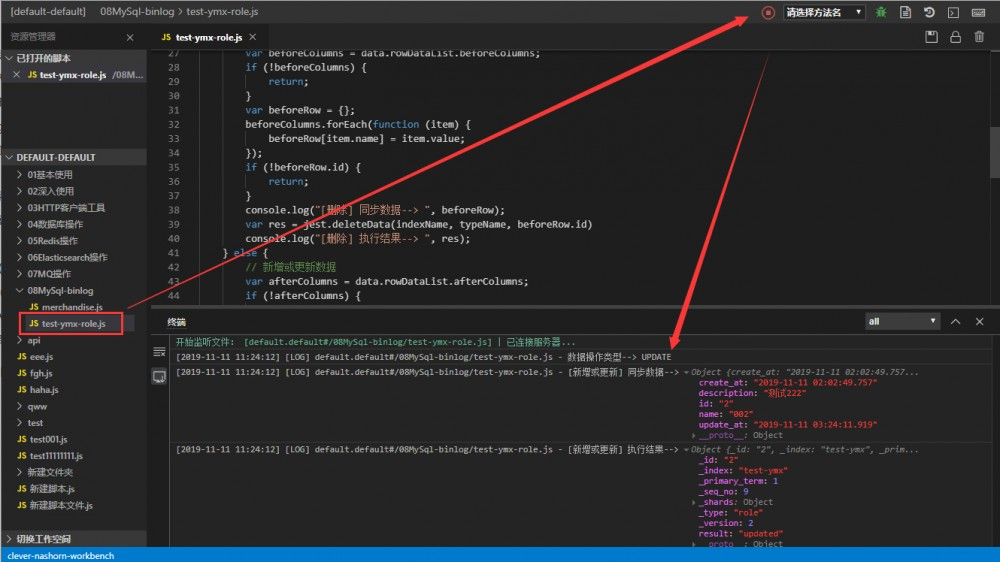 clever-nashorn 第一个版本(0.0.1-SNAPSHOT)发布