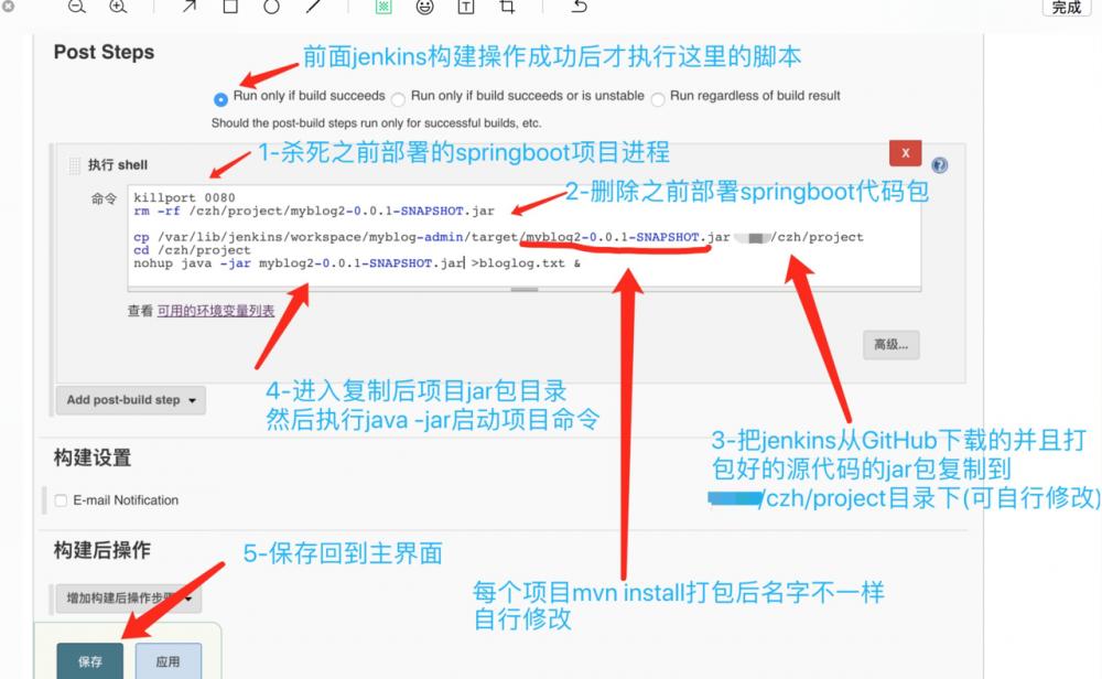 简单使用 持续集成jenkins 快速部署springboot和vue项目(面向开发者)