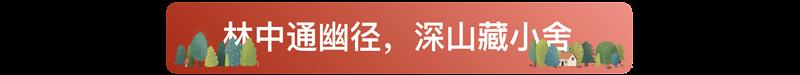 【修炼内功】[spring-framework][1]Resource
