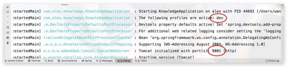 Spring Boot手把手教学(2):使用yml多环境配置和创建多环境profile打包
