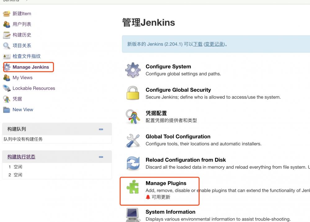 Jenkins自动部署前端项目