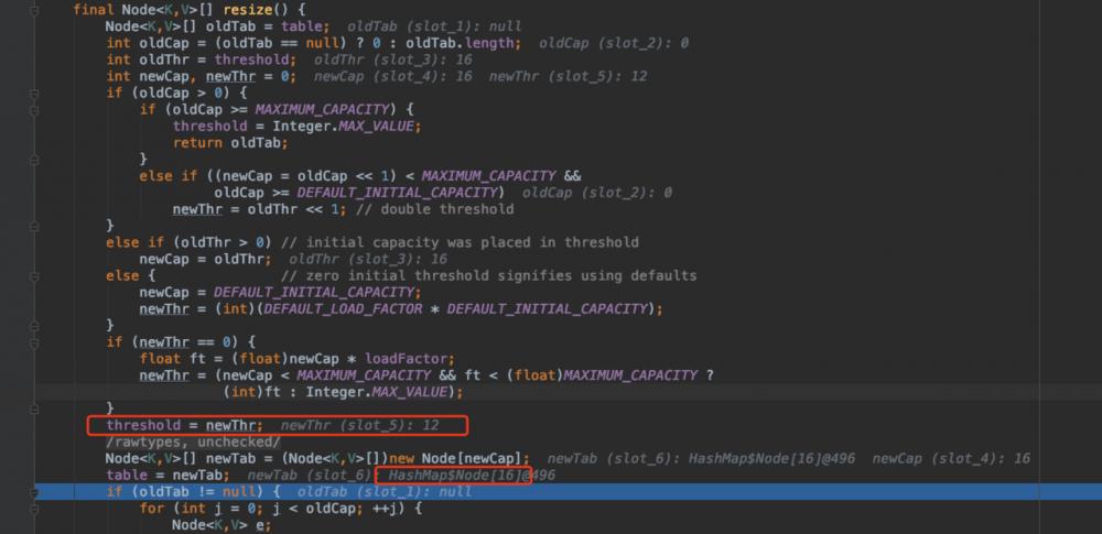 Java集合—HashMap之hash优化算法