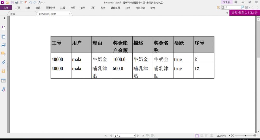 Java 通用代码生成器光 1.5.0 Kama (顿悟)发布 Beta8 版,精细测试,即将发布候选版